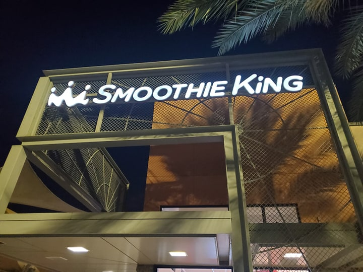 Smoothie King Boca Raton